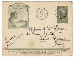 Entier Postal 1934 Tananarive Antananarivo Rue Gallieni Madagascar T.S.F. Saint Etienne Loire - Madagaskar (1889-1960)