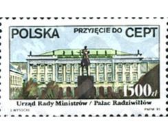 Ref. 168792 * MNH * - POLAND. 1991. ADMISION DE POLONIA AL SENO DE LA C.E.P.T. - Nuovi