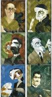 Ref. 215512 * MNH * - PORTUGAL. 2008. FAMOUS PEOPLE . PERSONAJES - 1910-... République