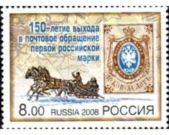 Ref. 242294 * MNH * - RUSSIA. 2008. ANIVERSARIO DEL SELLO - 1992-.... Fédération