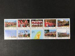 ◆◆◆ Taiwán (Formosa)  1999  Taiwan Aboriginal Culture Postage Stamps Complete  NEW - 1945-... República De China