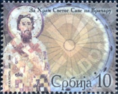 Ref. 238468 * MNH * - SERBIA. 2007. TEMPLO - Serbia