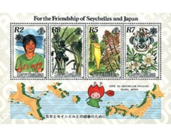 Ref. 93336 * MNH * - SEYCHELLES. 1990. EXPO 90. OSAKA GARDEN AND GREEN AREAS INTERNATIONAL EXHIBITION . EXPO 90. EXPOSIC - Geography