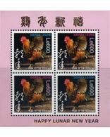 Ref. 362324 * MNH * - SIERRA LEONE. 2005. CHINESE NEW YEAR. YEAR OF THE COCK . NUEVO AÑO CHINO DEL GALLO - Sierra Leone (1961-...)