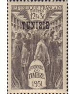 Ref. 97209 * MNH * - TUNISIA. 1951. STAMP DAY . DIA DEL SELLO - Eisenbahnen