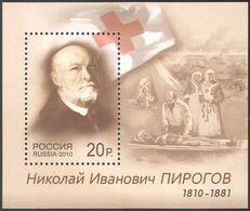 Russia 2010 200th Anniv Birth Nikolay Piorgov Medical Health Military Doctor Nurses People Celebrations S/S Stamp MNH - 1992-.... Federation