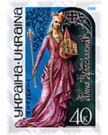 Ref. 66302 * MNH * - UKRAINE. 1998. LEGENDARY PEOPLE . PERSONAJES DE LEYENDA - Familias Reales