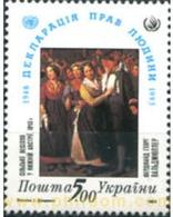 Ref. 170103 * MNH * - UKRAINE. 1993. 45 ANIVERSARIO DE LA DECLARACION DE LOS DERECHOS DEL HOMBRE - Oekraïne