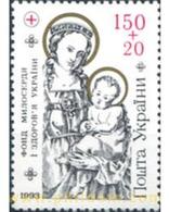 Ref. 170122 * MNH * - UKRAINE. 1994. FUENTES PARA DAR PROVECHO A LA SANIDAD DE UCRANIA - Ukraine