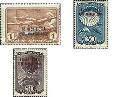 Ref. 577563 * MNH * - SOVIET UNION. 1939. DIA DEL AIRE - Nuovi