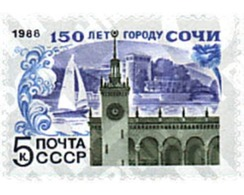 Ref. 57671 * MNH * - SOVIET UNION. 1988. 150th ANNIVERSARY OF THE CITY OF SOTCHI . 150 ANIVERSARIO DE LA CIUDAD DE SOTCH - Eisenbahnen