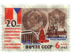 Ref. 57594 * MNH * - SOVIET UNION. 1963. 20th ANNIVERSARY OF THE FRIENDSHIP PACT WITH CZECHOSLOVAKIA . 20 ANIVERSARIO DE - Eisenbahnen