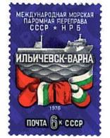 Ref. 57645 * MNH * - SOVIET UNION. 1978. INAUGURATION OF THE USSR-BULGARIA FERRY . INAUGURACION DEL FERRY LA URSS I BULG - Eisenbahnen