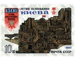 Ref. 57656 * MNH * - SOVIET UNION. 1982. 1.500th ANNIVERSARY OF THE FOUNDATION OF THE CITY OF KIEV . 1500 ANIVERSARIO DE - Eisenbahnen