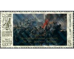 Ref. 43658 * MNH * - SOVIET UNION. 1987. NATIONAL PHILATELIC EXHIBITION . EXPOSICION FILATELICA NACIONAL - 1923-1991 URSS