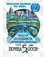 Ref. 57676 * MNH * - SOVIET UNION. 1990. URBAN TRAFFIC WEEK . SEMANA DEL TRAFICO URBANO - Treni