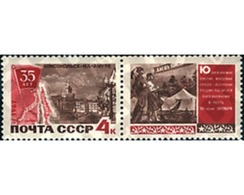 Ref. 269927 * MNH * - SOVIET UNION. 1967. 35th ANNIVERSARY OF THE CITY OF KOMSOMOLSK . 35 ANIVERSARIO DE LA CIUDAD DE KO - Eisenbahnen