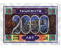 Ref. 57659 * MNH * - SOVIET UNION. 1983. 2000th ANNIVERSARY OF THE CITY OF TASHKENT . 2000 ANIVERSARIO DE LA CIUDAD DE T - Eisenbahnen