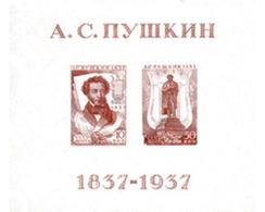 Ref. 116536 * MNH * - SOVIET UNION. 1937. CENTENARIO DE LA MUERTE DE A. PUSCHKIN - Nuovi