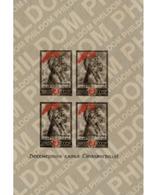 Ref. 116550 * MNH * - SOVIET UNION. 1945. VICTORIA DE STALINGRADO - Nuovi