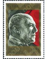 Ref. 270491 * MNH * - SOVIET UNION. 1973. PABLO PICASSO . PABLO PICASSO - Unused Stamps
