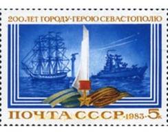 Ref. 357642 * MNH * - SOVIET UNION. 1983. ANNIVERSARY . ANIVERSARIO - Bateaux