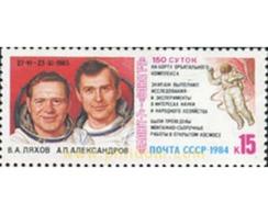 Ref. 357815 * MNH * - SOVIET UNION. 1984. ASTRONAUTASS - Ungebraucht