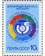Ref. 357943 * MNH * - SOVIET UNION. 1987. FESTIVAL DE LA JUVENTUD - Ungebraucht
