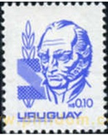 Ref. 297121 * MNH * - URUGUAY. 1981. BASIC . BASICA - Uruguay