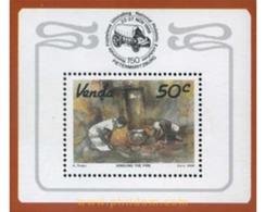 Ref. 294767 * MNH * - VENDA. 1988. L ART - AQUARELS BY KENNETH THABO . ARTE LOCAL - ACUARELAS DE KENNETH THABO - Venda