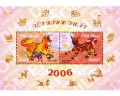 Ref. 189500 * MNH * - VIET NAM. 2005. LUNAR YEAR OF THE DOG . AÑO LUNAR DEL PERRO - Briefmarken