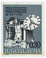Ref. 60310 * MNH * - YUGOSLAVIA. 1975. SOLIDARITY WEEK . SEMANA DE LA SOLIDARIDAD - Eisenbahnen