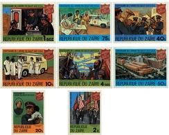 Ref. 60190 * MNH * - ZAIRE. 1980. CENTENARY OF THE HEALTH ARMY . CENTENARIO DEL EJERCITO DE LA SALUD - Zaire