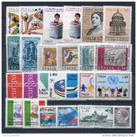 ITALIA REPUBBLICA - ANNATE COMPLETE 1971 1972 1973 1974 1975 1976 1977 1978 1979 1980  USATE  PERFETTE LUX - 1971-80: Usati