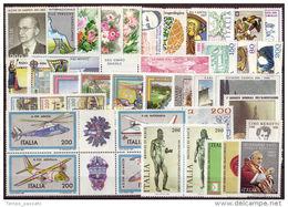ITALIA REPUBBLICA - ANNATE COMPLETE 1981 1982 1983 1984 1985 1986 1987 1988 1989 1990   USATE  PERFETTE LUX - 6. 1946-.. Repubblica