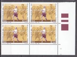 PGL DC0850 - ITALIA REPUBBLICA 2008 SASSONE N°3014 ** QUARTINA - 2001-10: Neufs