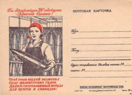 WWII WW2 Original One-sided Postcard Soviet URSS Patriotic Propaganda FREE STANDARD SHIPPING WORLDWIDE (10) - Russland
