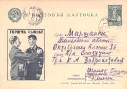 WWII WW2 Original One-sided Postcard Soviet URSS Patriotic Propaganda FREE STANDARD SHIPPING WORLDWIDE (10) - Russia