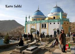 Afghanistan Kabul Karte Sakhi New Postcard - Afghanistan