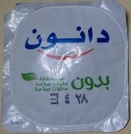 Egypt - Couvercle De Yoghurt  Danone Arabic(foil) (Egypte) (Egitto) (Ägypten) (Egipto) (Egypten) Africa - Coperchietti Di Panna Per Caffè