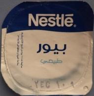 Egypt - Couvercle De Yoghurt Nestle (foil) (Egypte) (Egitto) (Ägypten) (Egipto) (Egypten) Africa - Coperchietti Di Panna Per Caffè