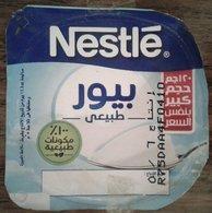 Egypt - Couvercle De Yoghurt  Nestle Pure (foil) (Egypte) (Egitto) (Ägypten) (Egipto) (Egypten) Africa - Coperchietti Di Panna Per Caffè