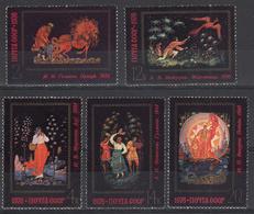 USSR - Michel - 1976 - Nr 4521/25 - MNH** - Ungebraucht