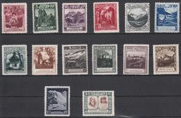 LIECHTENSTEIN - Michel - 1930 - Nr 94/07 (nr 104 B + 105 B) - MH* - Cote 2070 € - Liechtenstein