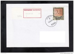 REPUBLIC OF MACEDONIA, COVER, MICHEL 79 - ICON, ARCHEOLOGY RELIGION ** - Archeologia