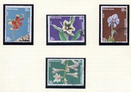 1976 - NEPAL  -  Mi. Nr.  336/39 - USED - (CW4755.46) - Nepal
