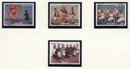 1976 - NEPAL  -  Mi. Nr.  332/35 - USED - (CW4755.46) - Nepal