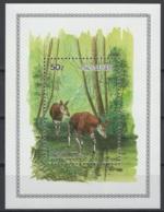1984. République Du Zaïre. COB N° BL 58 **, MNH.  Cote COB 2018 : 5 € - Zaire