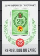 1985. République Du Zaïre. COB N° BL 61 **, MNH.  Cote COB 2018 : 2,50 € - Zaire