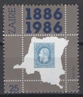 1986. République Du Zaïre. COB N° 1306 **, MNH.  Cote COB 2018 : 1,25 € - Zaire
